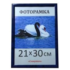 Фоторамка,пластиковая,А4,21х30, рамка,для фото, дипломов,сертификатов, грамот, вышивок 1411-7