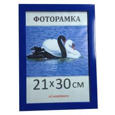 Фоторамка,пластиковая,А4,21х30, рамка,для фото, дипломов,сертификатов, грамот, вышивок 2216-67