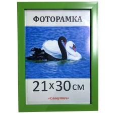 Фоторамка,пластиковая,А4,21х30, рамка,для фото, дипломов,сертификатов, грамот, вышивок 2216-73