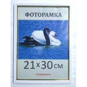 Фоторамка,пластиковая,А4,21х30, рамка,для фото, дипломов,сертификатов, грамот, вышивок 1511-14