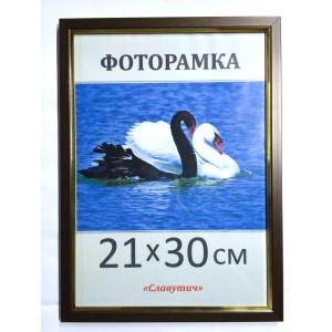 Фоторамка,пластиковая,А4,21х30, рамка,для фото, дипломов,сертификатов, грамот, вышивок 1511-16