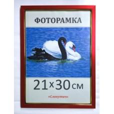 Фоторамка,пластиковая,А4,21х30, рамка,для фото, дипломов,сертификатов, грамот, вышивок 1511-20