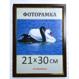 Фоторамка,пластиковая,А4,21х30, рамка,для фото, дипломов,сертификатов, грамот, вышивок 1511-33