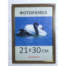 Фоторамка,пластиковая,А4,21х30, рамка,для фото, дипломов,сертификатов, грамот, вышивок 1511-95