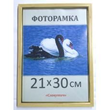Фоторамка,пластиковая,А4,21х30, рамка,для фото, дипломов,сертификатов, грамот, вышивок 1511-99