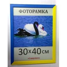 Фоторамка, пластиковая, 30*40, рамка, для фото, дипломов, сертификатов, грамот, вышивок 2216-к