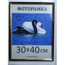Фоторамка, пластиковая, 30*40, рамка, для фото, дипломов, сертификатов, грамот, вышивок 1415-84