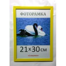 Фоторамка, пластиковая, А5, 15*21, рамка, для фото, дипломов, сертификатов, грамот, вышивок  1611-60