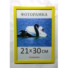 Фоторамка,пластиковая,А4,21х30, рамка,для фото, дипломов,сертификатов, грамот, вышивок 1611-60