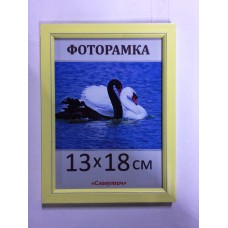 Фоторамка пластиковая 13х18, рамка для фото 165-2
