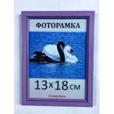 Фоторамка пластиковая 13х18, рамка для фото 165-6
