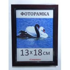Фоторамка пластиковая 13х18, рамка для фото 165-058