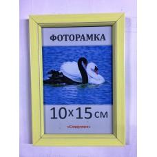 Фоторамка, пластиковая, 10*15, А6,  рамка, для фото, дипломов, сертификатов, грамот, вышивок 165-2