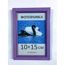 Фоторамка, пластиковая, 10*15, А6,  рамка, для фото, дипломов, сертификатов, грамот, вышивок 165-6