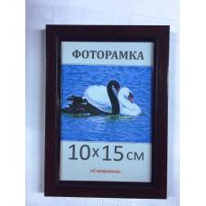 Фоторамка, пластиковая, 10*15, А6,  рамка, для фото, дипломов, сертификатов, грамот, вышивок 165-058