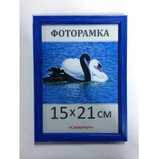 Фоторамка, пластиковая, А5, 15*21, рамка, для фото, дипломов, сертификатов, грамот, вышивок  165-11