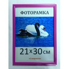 Фоторамка,пластиковая,А4,21х30, рамка,для фото, дипломов,сертификатов, грамот, вышивок 167-13