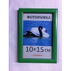 Фоторамка, пластиковая, 10*15, А6,  рамка, для фото, дипломов, сертификатов, грамот, вышивок 167-4