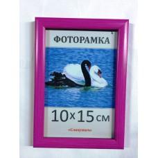 Фоторамка, пластиковая, 10*15, А6,  рамка, для фото, дипломов, сертификатов, грамот, вышивок 167-13