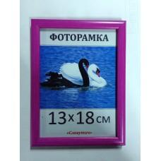 Фоторамка пластиковая 13х18, рамка для фото 167-13