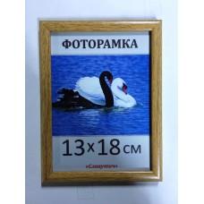 Фоторамка пластиковая 13х18, рамка для фото 167-603