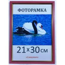 Фоторамка,пластиковая,А4,21х30, рамка,для фото, дипломов,сертификатов, грамот, вышивок 166-84