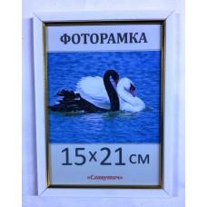 Фоторамка, пластиковая, А5, 15*21, рамка, для фото, дипломов, сертификатов, грамот, вышивок   166-65
