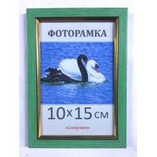 Фоторамка, пластиковая, 10*15, А6,  рамка, для фото, дипломов, сертификатов, грамот, вышивок 166-83