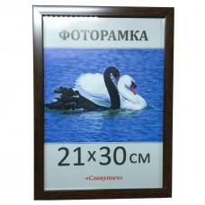 Фоторамка, пластиковая, 30*40, рамка, для фото, дипломов, сертификатов, грамот, вышивок 1611-33