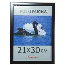 Фоторамка, пластиковая, 30*40, рамка, для фото, дипломов, сертификатов, грамот, вышивок 1611-85