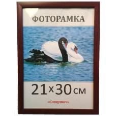 Фоторамка, пластиковая, 30*40, рамка, для фото, дипломов, сертификатов, грамот, вышивок 1611-84