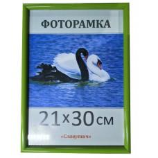 Фоторамка, пластиковая, 30*40, рамка, для фото, дипломов, сертификатов, грамот, вышивок 1417-56