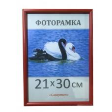 Фоторамка, пластиковая, 30*40, рамка, для фото, дипломов, сертификатов, грамот, вышивок 1417-58