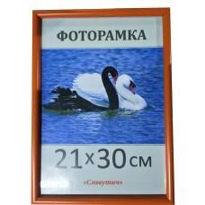 Фоторамка, пластиковая, 30*40, рамка, для фото, дипломов, сертификатов, грамот, вышивок 1417-61