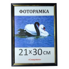 Фоторамка, пластиковая, 30*40, рамка, для фото, дипломов, сертификатов, грамот, вышивок 1512-103