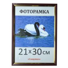 Фоторамка, пластиковая, 30*40, рамка, для фото, дипломов, сертификатов, грамот, вышивок 1512-124