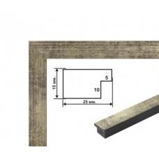 Рамка из багета (С)2515-1240