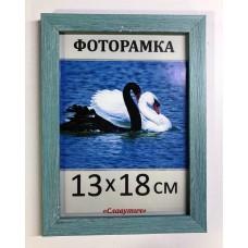 Фоторамка пластиковая 13х18, рамка для фото 1611А-102