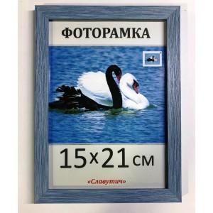 Фоторамка, пластиковая, А5, 15*21, рамка, для фото, дипломов, сертификатов, грамот, вышивок  1611А-10