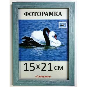 Фоторамка, пластиковая, А5, 15*21, рамка, для фото, дипломов, сертификатов, грамот, вышивок  1611А-102