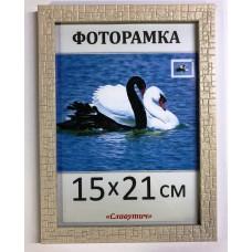 Фоторамка, пластиковая, А5, 15*21, рамка, для фото, дипломов, сертификатов, грамот, вышивок  1611В-2