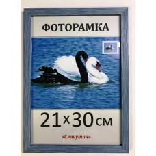 Фоторамка,пластиковая,А4,21х30, рамка,для фото, дипломов,сертификатов, грамот, вышивок 1611А-10