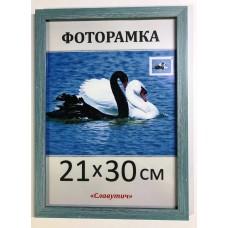 Фоторамка,пластиковая,А4,21х30, рамка,для фото, дипломов,сертификатов, грамот, вышивок 1611А-102