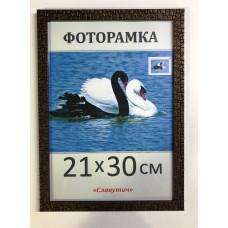 Фоторамка,пластиковая,А4,21х30, рамка,для фото, дипломов,сертификатов, грамот, вышивок 1611В-5