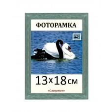 Фоторамка пластиковая 13х18, 1411-11