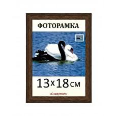 Фоторамка пластиковая 13х18, 1411-33