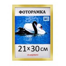 Фоторамка пластиковая А4 21х30, 1611-18